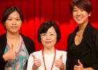 Taiwan får ett djurrättsparti